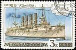 """瓦良格""号巡洋舰邮票,1972年。"