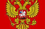 俄罗斯国徽。