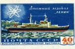 """""""列宁""""号核动力破冰船邮票,1958年。"""