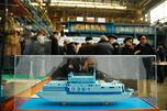 """""""罗蒙诺索夫院士""""号水上核电站模型。图片来源:俄新社。"""