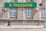 继俄罗斯外贸银行去年成为首家发行以人民币计价的欧洲债券的银行后,其他俄罗斯银行随即开始效仿。图片来源:生意人报