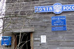 """目前的""""俄罗斯邮政""""衍生于为公众提供服务的苏联邮政体系。事实上,俄罗斯邮政就是苏联邮政,但发展过程中也发生了一定的演变。图片来源:Flickr/carlfbagge"""