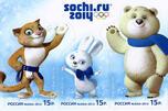图片来源:俄罗斯邮政