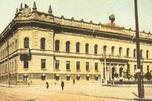 俄国贵族贷款银行,1900年。