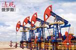 现在,正是俄石油与中石油两家公司为从东西伯利亚至中国每年1500万吨的石油供应提供保障。图片来源:Lori/Legion Media
