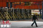 俄罗斯将对中国钢管征收近20%反倾销税。图片来源:俄新社