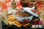 图片来源:Stock Food / Photodom