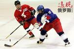 朝鲜冰球协会早在1970年即被纳入国际冰球联合会,但朝鲜国家队一直处于最初级阵营当中,仅在40年后的2010年才获得了在更高级别赛事中证明自己的机会。图片来源:AP