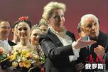 """前第一夫人斯韦特兰娜·梅德韦杰娃(Svetlana Medvedeva)虽然也从事一些社会活动,但属特殊领域。2007年以来,她一直担任""""俄罗斯新一代精神道德综合计划促进委员会""""负责人。图片来源:俄新社"""