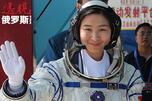 2012年6月12日,神舟九号乘组航天员刘洋在发射场参加联合演练。刘洋是中国第一位女航天员。图片来源:新华社/王建民。