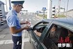 又一次恶性交通事故发生后俄国家杜马可能会强化法律要求。图片来源:塔斯社