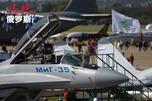 2013年第11届莫斯科航展于8月27日至9月1日在莫斯科郊外的茹科夫斯基市举行。这是俄罗斯有史以来参展企业最多、规模最大的一次航展。图片来源:Sergei Mikheev