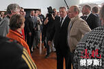8月28日以来,俄联邦总统弗拉基米尔·普京已视察了遭洪水肆虐的阿穆尔州、哈巴罗夫斯克边疆区、雅库特和犹太自治州。图片来源:俄罗斯报