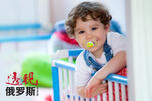图片来源:Photoshot / Vostock Photo