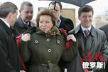 俄罗斯联邦政坛从未出现过女总理或女总统,但克里扎诺夫斯卡娅认为这并非完全没有可能。她相信,瓦莲金娜·马特维延科(Valentina Matvienko)或许具备这一潜力。图片来源:俄新社