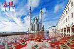 """""""喀山王冠"""":库尔·谢里夫清真寺。图片来源:Lori / Legion Media"""