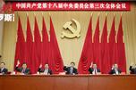 一言以蔽之,中国新阶段的改革不仅为俄中关系发展提供新的机遇,也对其发出新的挑战。图片来源:新华社