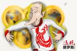 在所有冬奥会之中索契在奥运前测试赛数量方面已居首位:21项国际赛事,不包括俄罗斯国内赛事。参赛选手来自60个国家。制图:Niyaz Karim