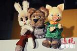 图中的木偶角色(从左至右):兔子斯捷帕什卡、小狗菲利亚和小猪赫留什卡。图片来源:塔斯社