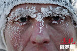 图片来源:AFP Photo / East News