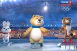 2014年2月7日,索契冬奥会开幕式上展示的本届冬奥会吉祥三宝。图片来源:透视俄罗斯