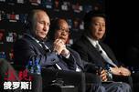 图中自左至右:俄联邦总统普京、南非总统祖马和中国国家主席习近平。图片来源:塔斯社