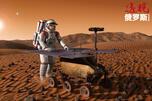 图片来源:ESA / Press Photo