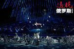 2月23日晚,第22届冬奥会闭幕式在菲什特体育场举行。图片来源:路透社