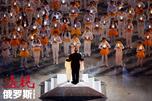 """""""我们全俄合唱协会将致力于达到在每个有10万人口居住的城市里有自己的千人合唱团""""。图片来源:俄新社"""