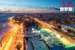 图片来源: Slava Stepanov
