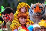 """符拉迪沃斯托克将每年9月的最后一个休息日定为""""老虎日"""",旨在吸引人们关注阿穆尔虎的保护问题。图中:2013年9月29日,参加老虎日嘉年华游行的符拉迪沃斯托克市民。图片来源:俄通社-塔斯社/Yuri Smityuk"""
