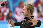 图片来源: Vostock Photo