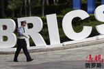 金砖集团将因成员国的完整主权这一重要因素而成为更加举足轻重的政治和经济联盟。 图片来源:Reuters