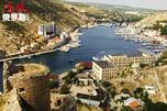 克里米亚共和国巴拉克拉瓦市 图片来源:Shutterstock