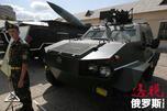 """乌克兰轻型装甲车辆""""Dozor-B""""  图片来源:俄塔社"""