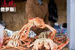 著名的符拉迪沃斯托克螃蟹 图片来源: Lori/Legion Media