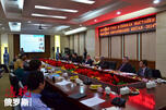 俄语圆桌会议。来源:Press Photo