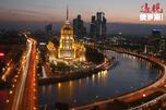 莫斯科城市夜景(位于莫斯科河畔的乌克兰饭店)。图片来源:路透社