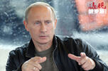 图片来源:kremlin.ru