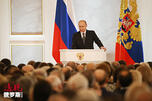 图片来源:Konstantin Zavrazhin/俄罗斯报