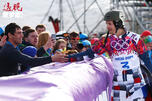 原美国单板滑雪运动员维克·维尔德。图片来源:AFP/East News