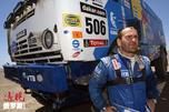 俄罗斯卡玛兹卡车赛车手安德烈·卡尔季诺夫。图片来源:AFP/East News