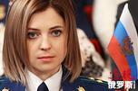 图片来源:Artem Kreminsky/俄新社