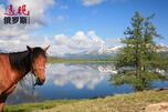 乌布苏湖盆地。图片来源:Lori/Legion-Media