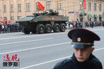 图片来源:Grigory Sisoev/俄新社