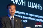 中国商务部国际贸易谈判代表钟山。图片来源:http://www.innoprom.com