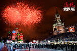 图片来源:Maksim Blinov/俄新社