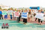 图片来源:Ksenya Zimina/Chita.ru