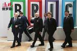 乌法峰会。图片来源:AP
