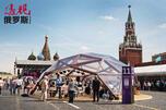 """""""俄罗斯书籍""""图书节。摄影:Ruslan Sukhushin"""